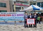 제13회 사랑의빨간밥차돕기 바자회