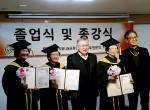 2019 노인행복지원센터 졸업식 및 종강식